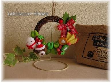 2009クリスマスリーススタンド