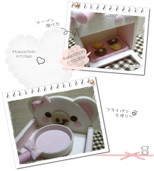 kumachan-kitchen全様