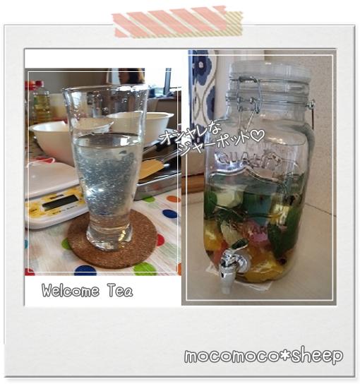 薬膳理論Lesson3Welcome Tea