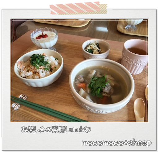 薬膳理論Lesson3薬膳Lunch