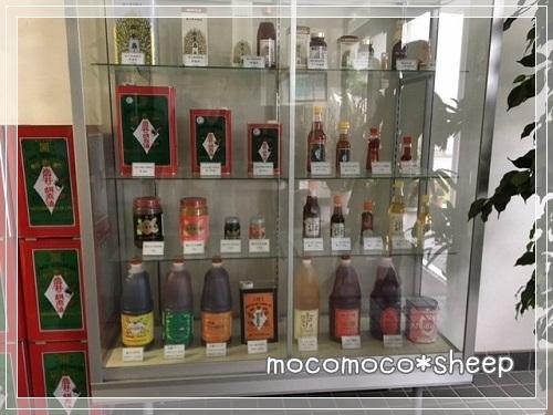 岩井の胡麻油株式会社工場事務所販売品