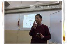 長島塾植物から成分を抽出する・植物油のサイエンス&石けんのオプション長島先生