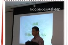 静岡ATR教室ATR勉強会長島先生