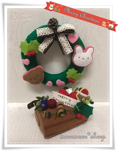 パンチくんの型紙屋さん~クリスマスセット~リースとブッシュドノエル