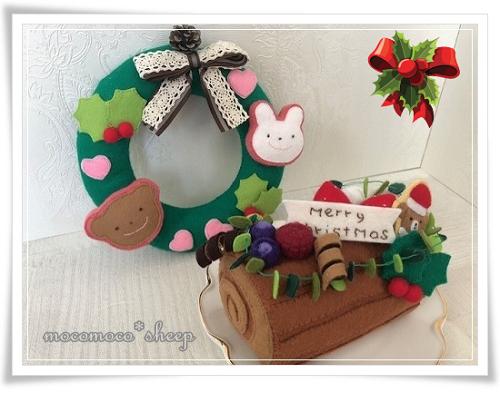 パンチくんの型紙屋さん~クリスマスセット~リースとブッシュドノエル完成