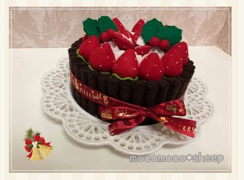 パンチくんの型紙屋さんクリスマスセットその2ケーキ