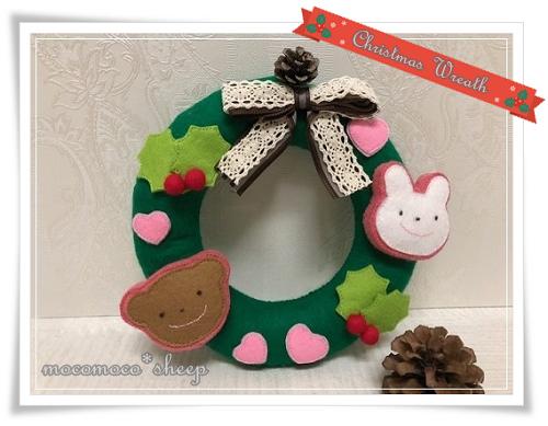 パンチくんの型紙屋さん~クリスマスセット~リース