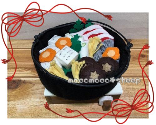 mocomocosheepもこもこひつじカセットコンロすき焼き鍋
