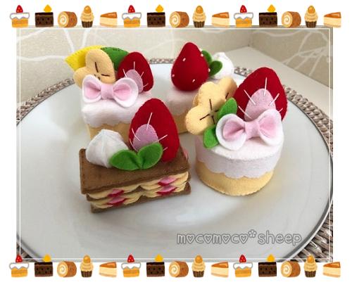 mocomocosheepもこもこひつじ姫シリーズ ケーキTime完成キャッチアップ